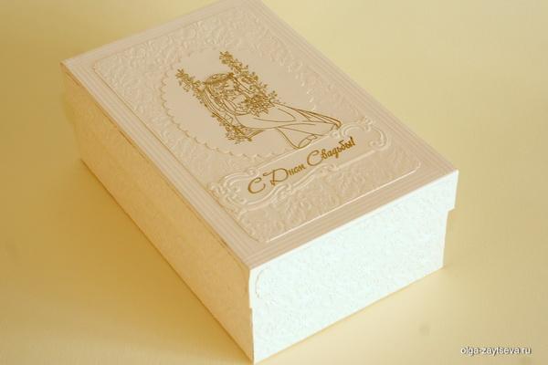 Подарочная коробка на свадьбу